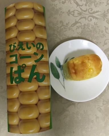 コーンパン (1)