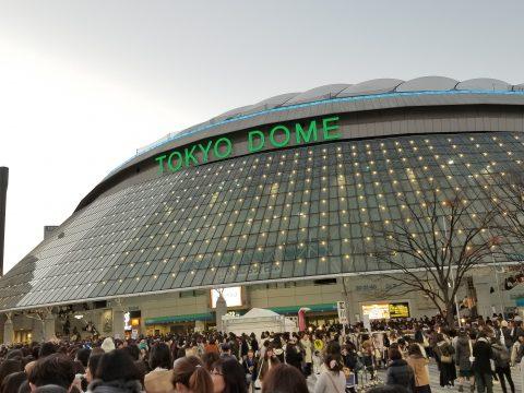 嵐 東京ドーム